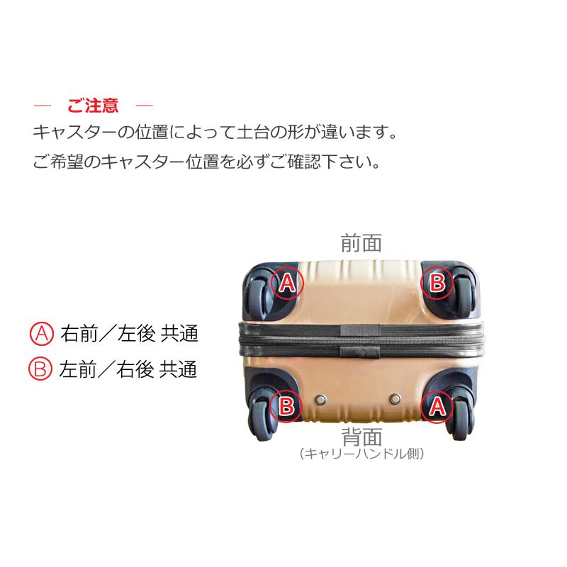 【スーツケース修理用部品】グレートギアライトキャリー用キャスター 小型用:5cm/中型・大型用:6cm