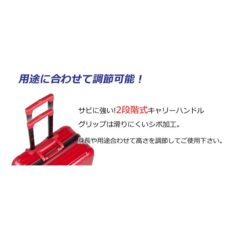 BALENO EXE バレノ エグゼ LLサイズ 送料無料【3年保証付き】