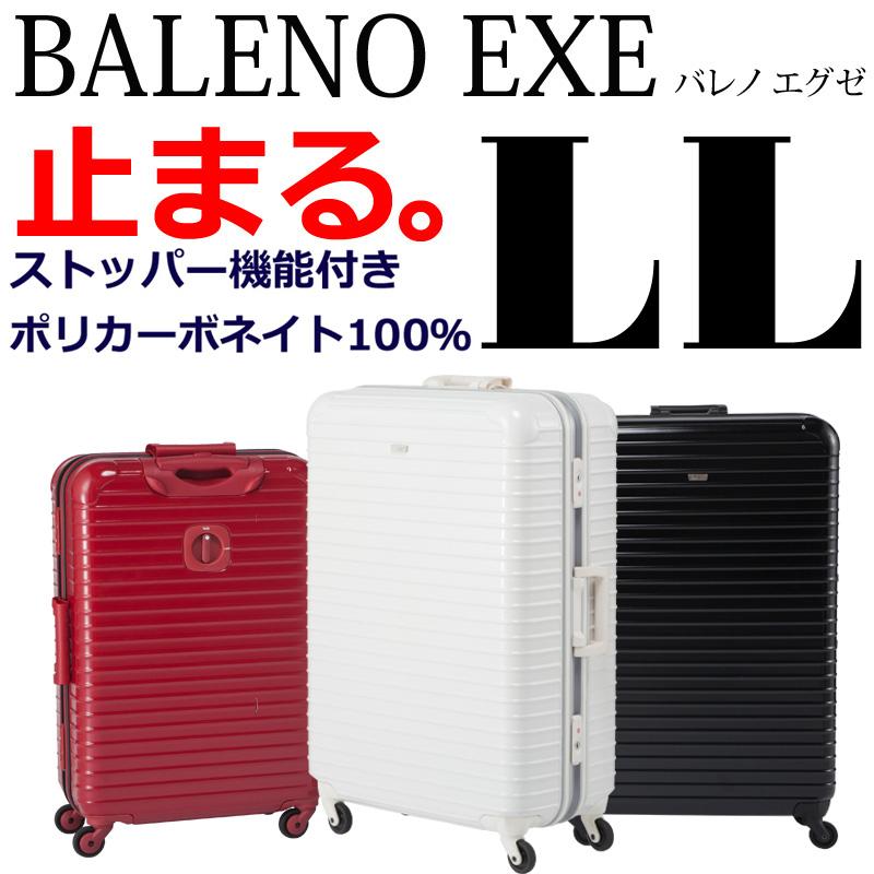 BALENO EXE バレノ エグゼ LLサイズ キャスターストッパー 大容量 ポリカーボネイト 送料無料