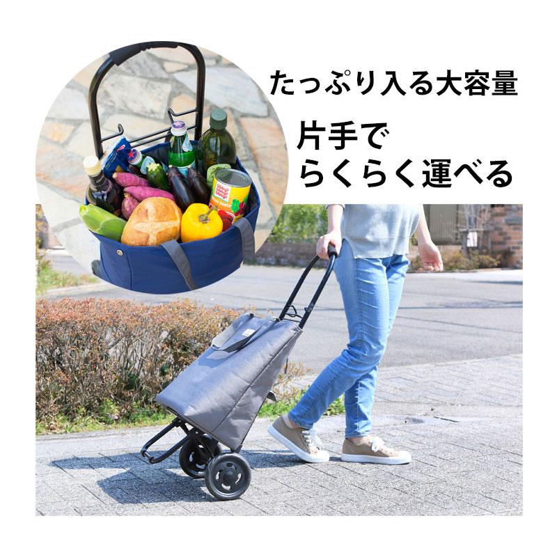 ショッピングカート ショッピングキャリー SHPC-FC アイリスオーヤマ ※メーカー直送※届け日の指定はできませ