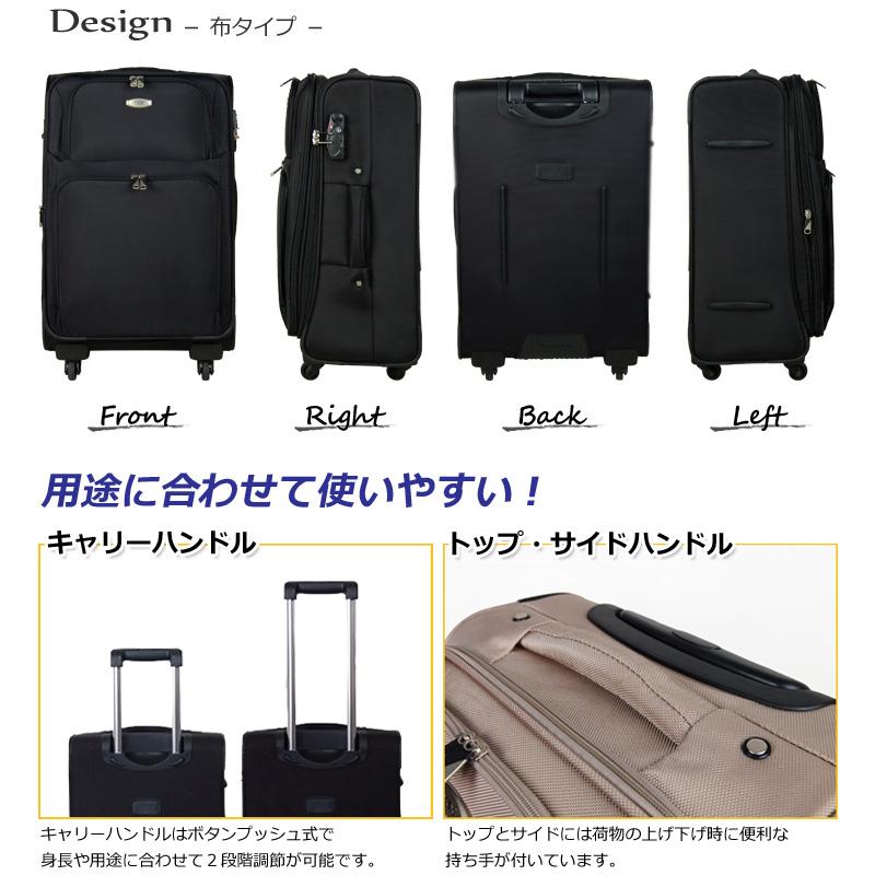 【Lサイズ 1週間】 TOMAXソフトキャリーケース