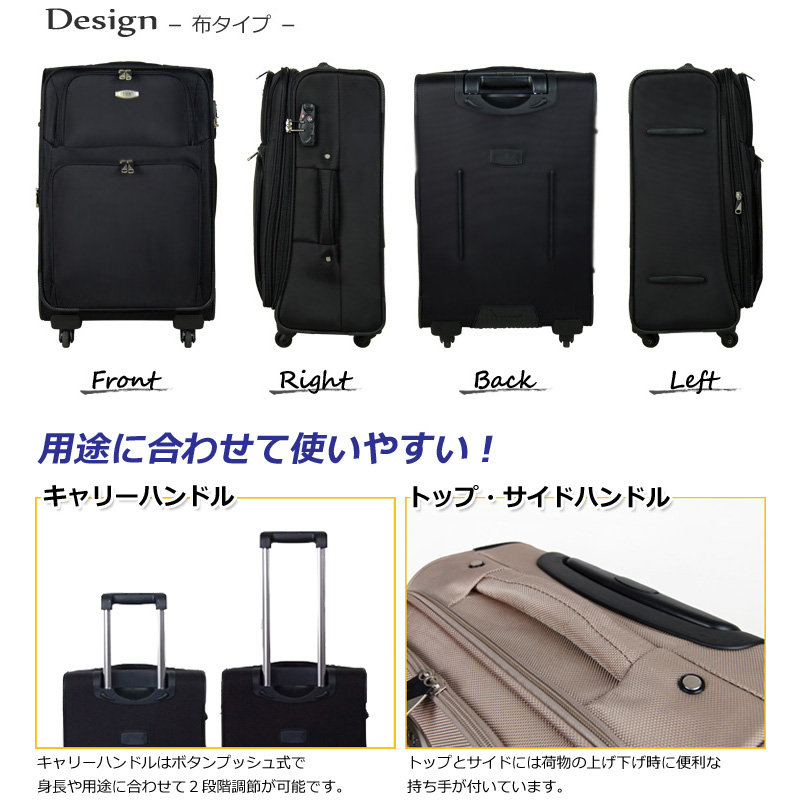 【Sサイズ 1週間】 TOMAXソフトキャリーケース