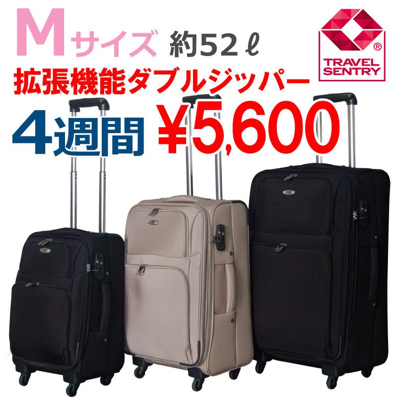【Mサイズ 4週間】 TOMAXソフトキャリーケース