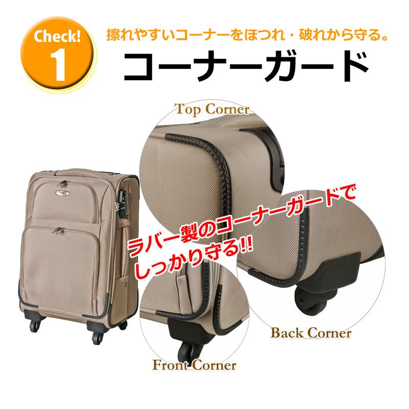 【Sサイズ 2週間】 TOMAXソフトキャリーケース