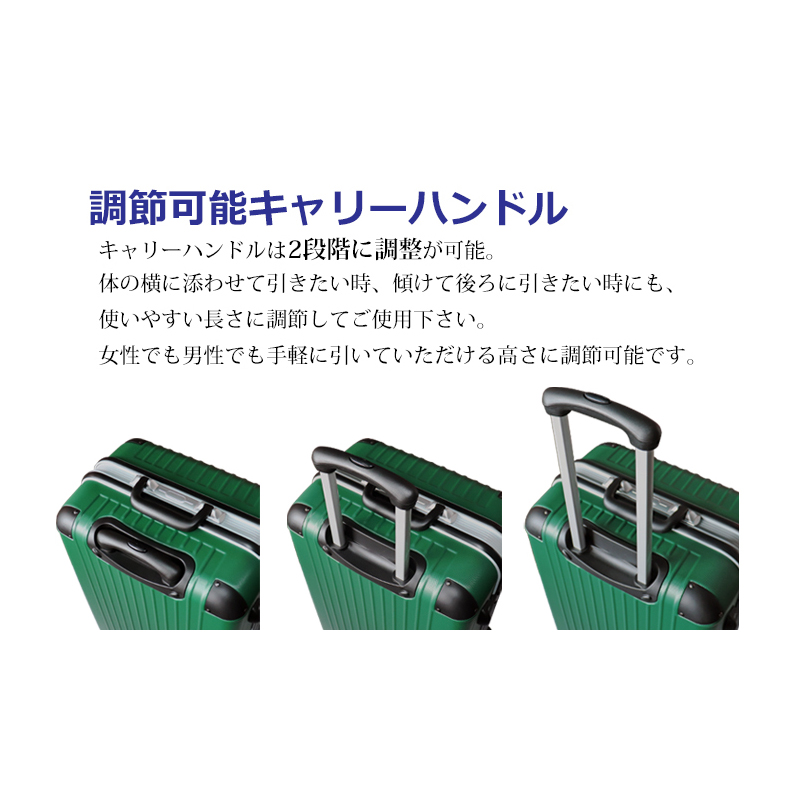【Mサイズ 1週間】 エキスパートTG2ハードキャリー
