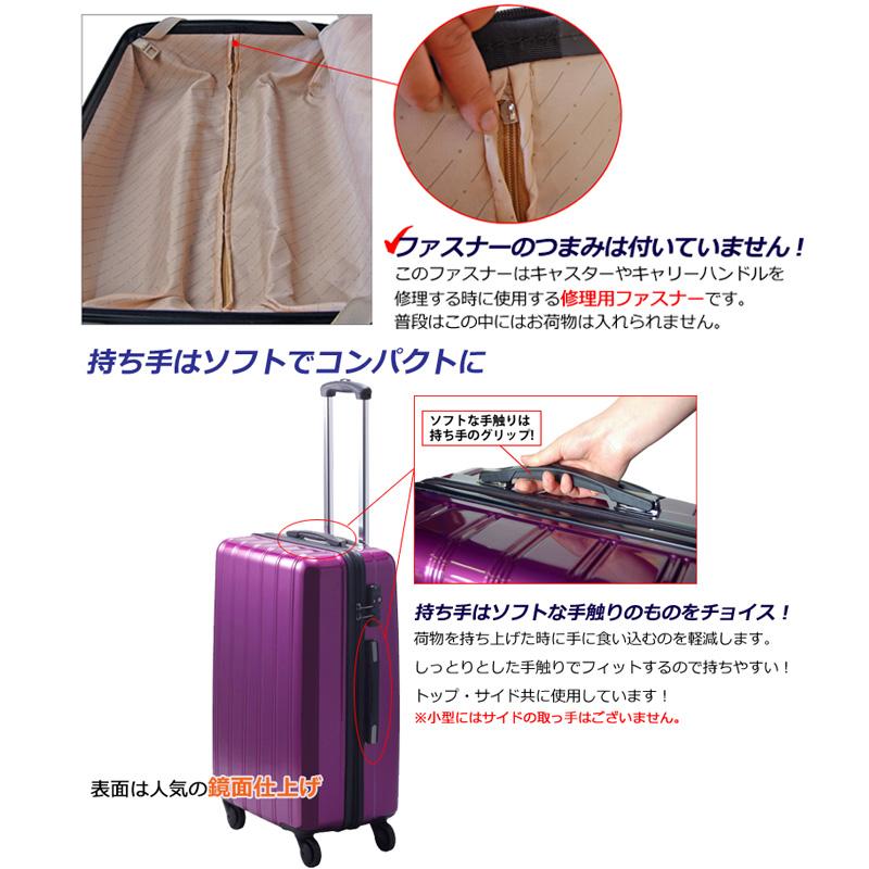 【Sサイズ 1週間】 グレートギアライトキャリー