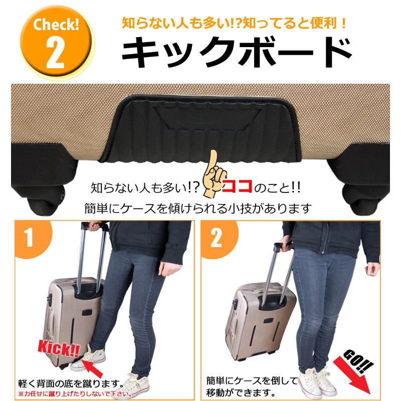 【Mサイズ 3週間】 TOMAXソフトキャリーケース