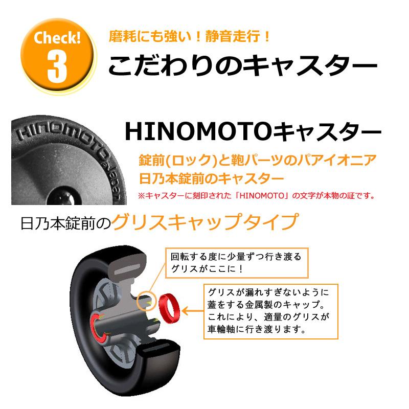 【Lサイズ 2週間】 TOMAXソフトキャリーケース