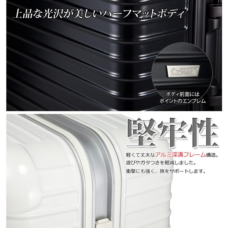 【Lサイズ 1週間】 BALENO EXEハードキャリー
