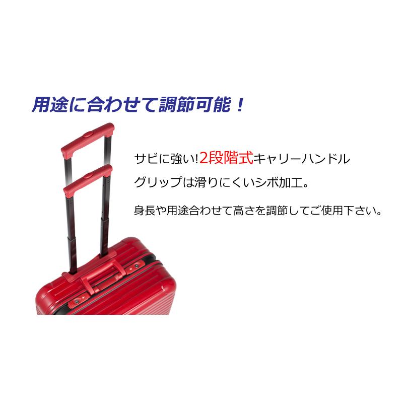 【ビジネストローリー 1週間】 BALENO EXEハードキャリー