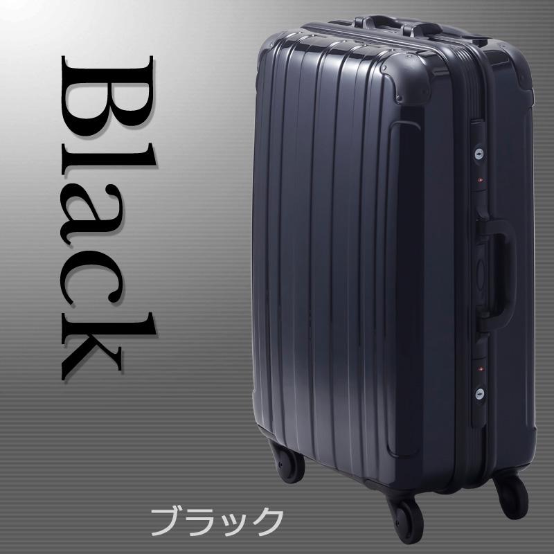 【Sサイズ 1週間】 プロテクトPG2ハードキャリー