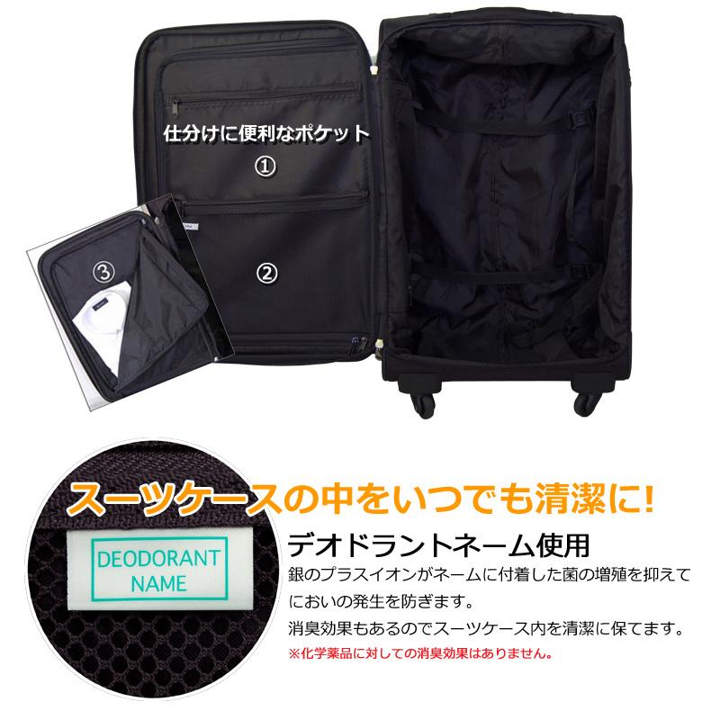 【Mサイズ 1週間】 TOMAXソフトキャリーケース