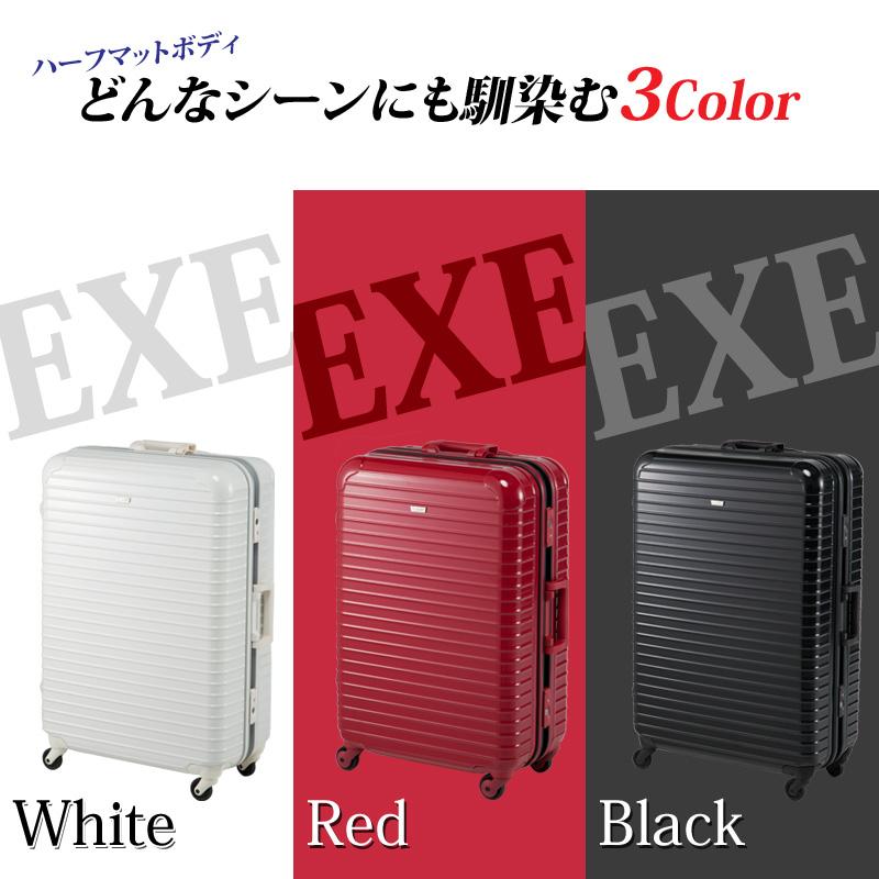 【Mサイズ 2週間】 BALENO EXEハードキャリー
