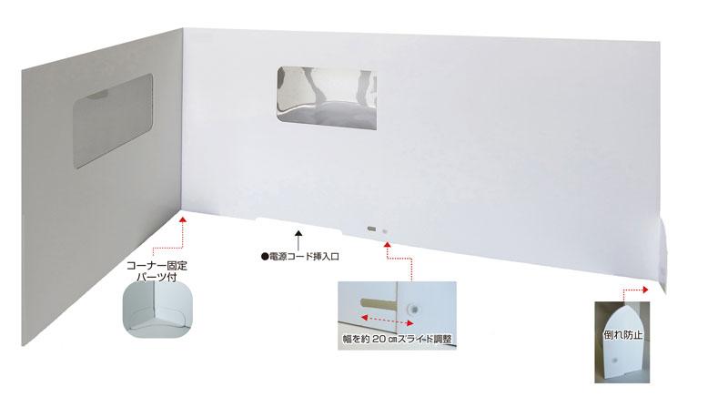 飛沫対策デスクパーテーション Bタイプ(1セット:5枚入)