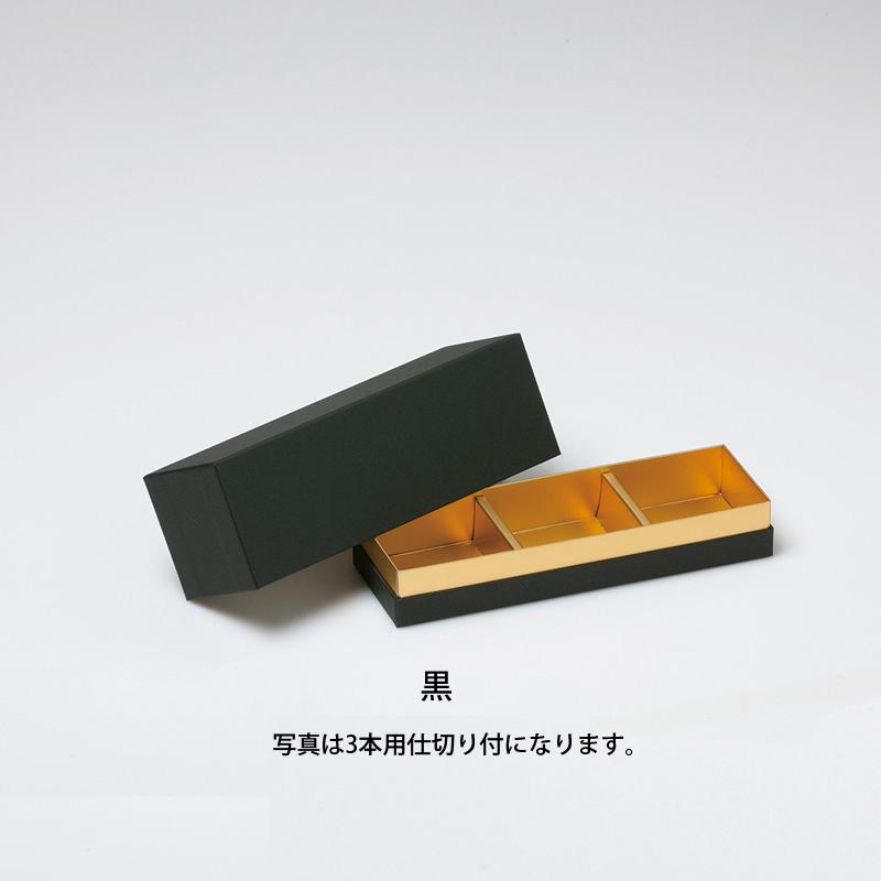 ジャム瓶用ギフト箱 コンビA 【2本用】 (1セット100個入)