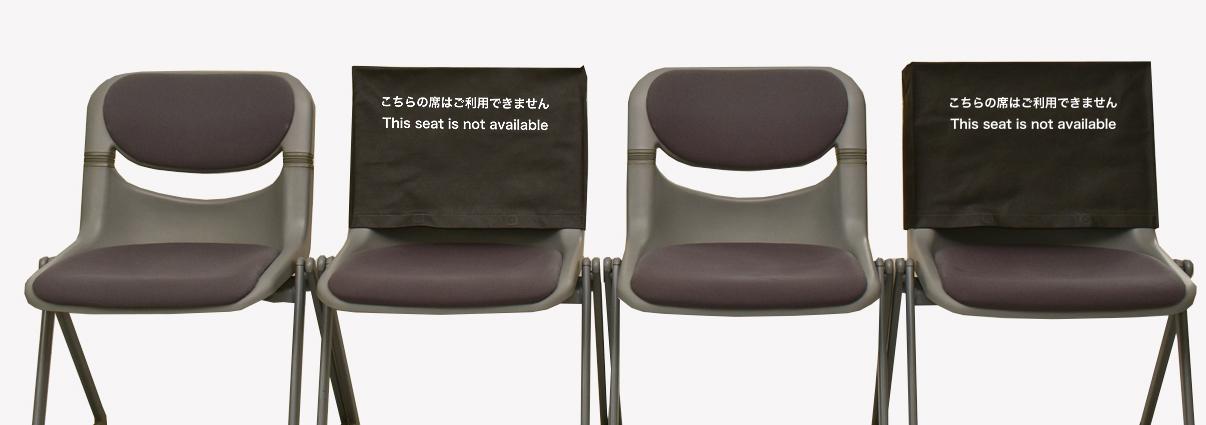 ソーシャルディスタンス呼び掛け用 椅子カバー シンプル M(1セット200枚)