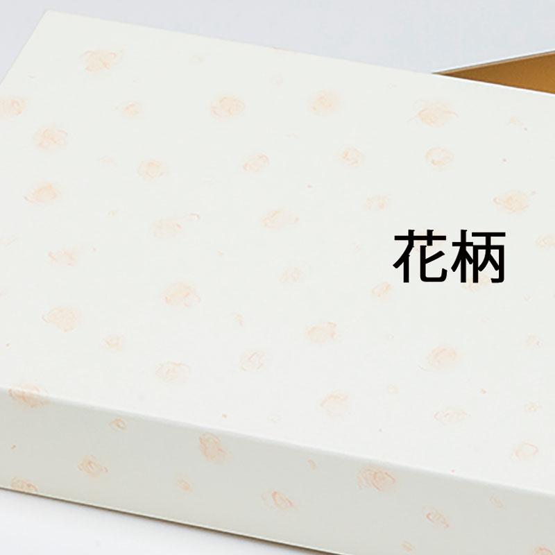 焼き菓子用パターン コンビB ギフトケース【S】(1セット100個入)