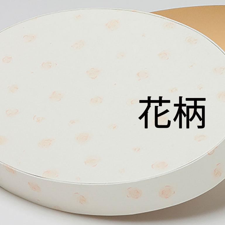 お菓子用ギフト箱パターン・ オーバル コンビA 【L】 (1セット30個入)