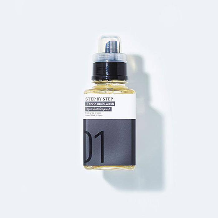 &SOAP[FABRIC 01]<br>ファブリック メイン ウォッシュ/衣類用液体洗剤