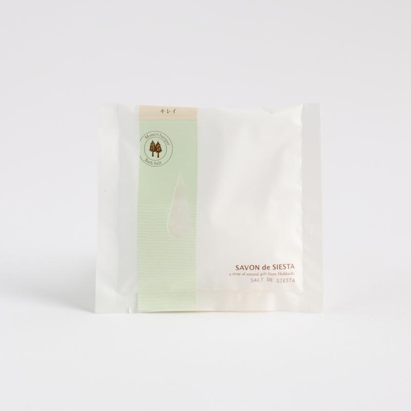 サボンデシエスタ・Salt de Siesta・キレイ