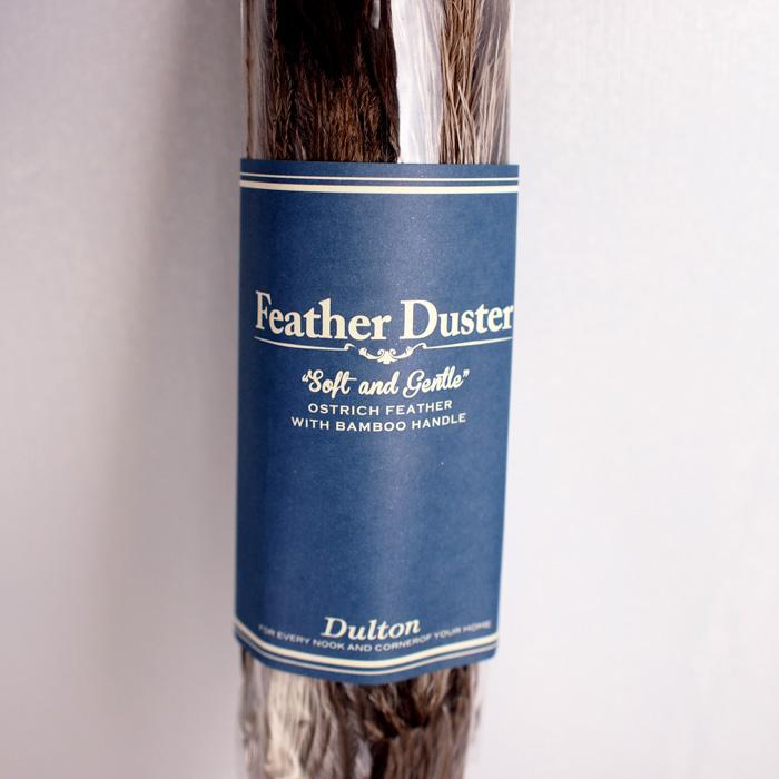 Dulton フェザーダスター 60cm
