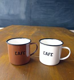 CAFE【ホーロー】マグカップ ブラウン