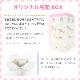 おむつケーキ【ソックス&ラトルセット】