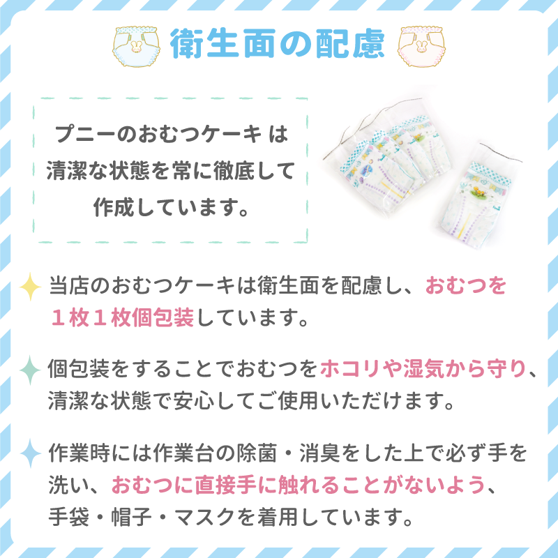 おむつケーキ【みつろうクレヨンセット】