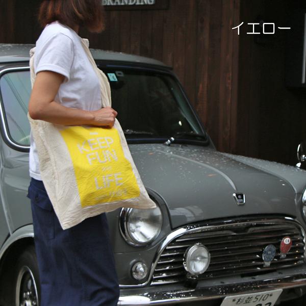 クラシックミニのある暮らしを「KEEP FUN & LIFE with mini 2wayバッグ」