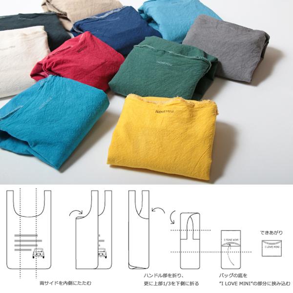 エコバッグ(折りたたみ)-おしゃれで人気の手染めエコバッグ「Vicky & Mini BAG」(Island Blue)