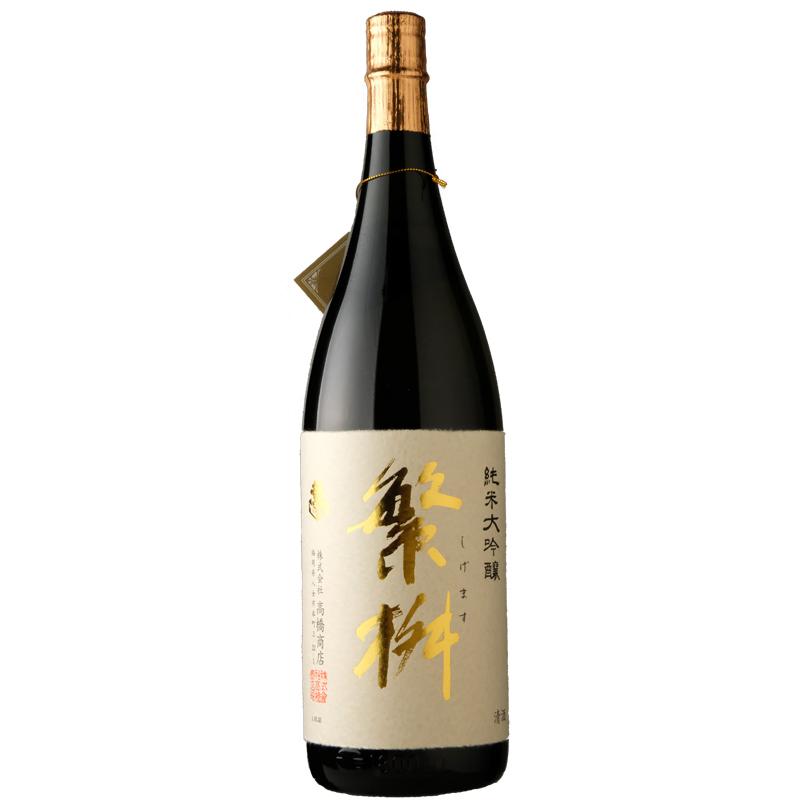 【高橋商店】繁桝(しげます) 純米大吟醸酒 15度 1800ml 〔※専用の化粧箱付属〕