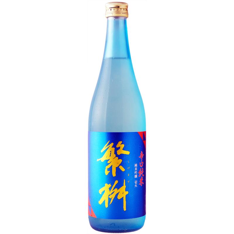 【高橋商店】繁桝 壱火 辛口純米吟醸  720ml