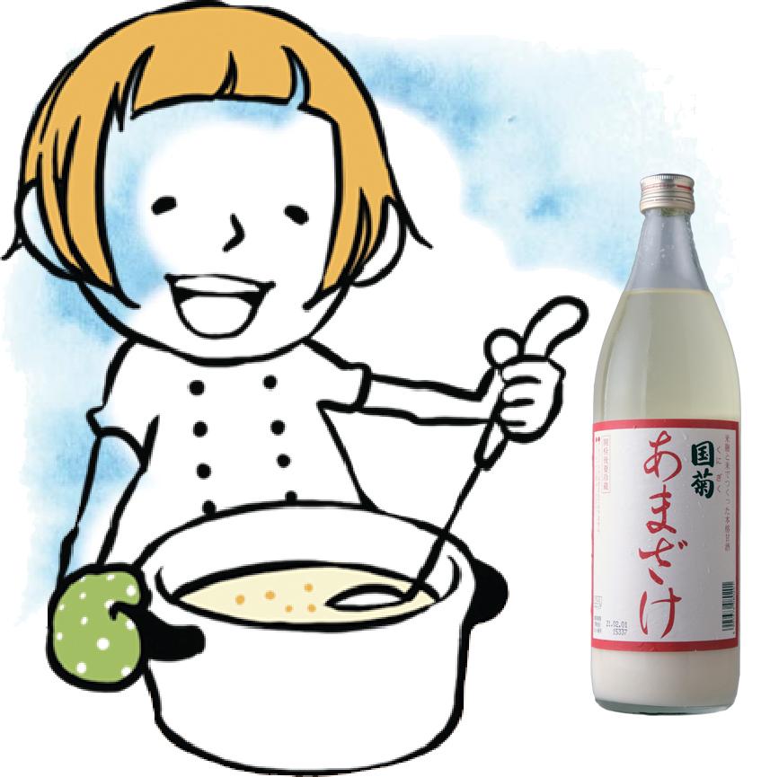 【篠崎】 国菊あまざけ 985ml  ※ノンアルコールです