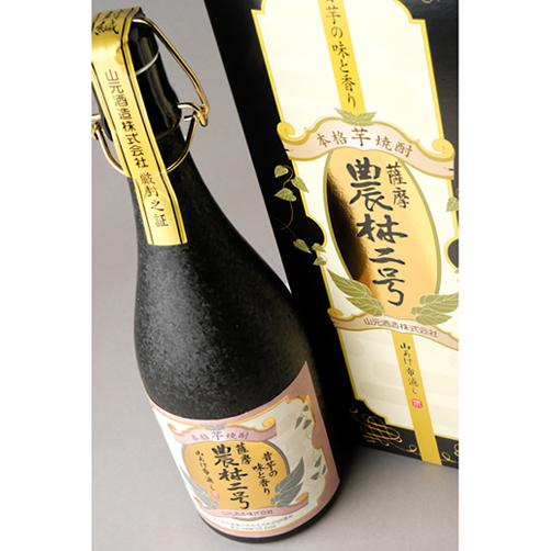 【山元酒造】 薩摩農林二号 1800ml (箱付き)