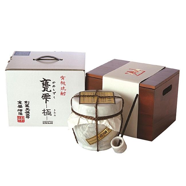 【京屋酒造】甕雫 極(かめしずく きわみ) 芋焼酎 20度 1800ml ※専用箱付