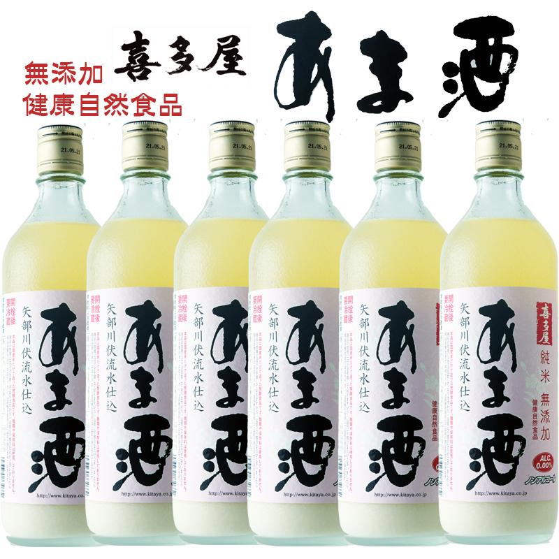 【喜多屋】 あま酒 790ml 6本セット ※ノンアルコールです。 ※10%OFF