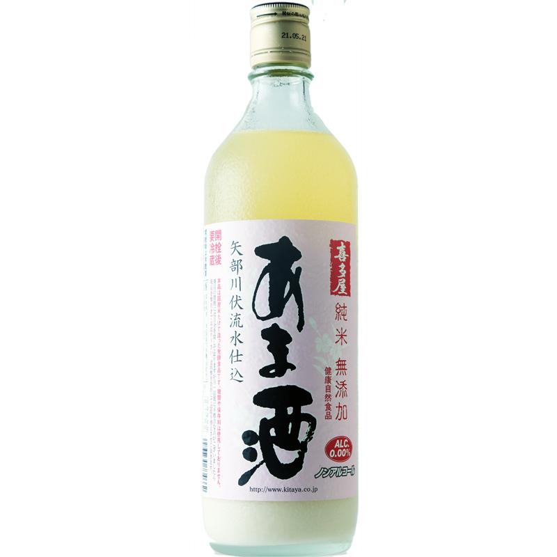 【喜多屋】 あま酒 790ml 12本セット ※ノンアルコールです。 ※送料無料