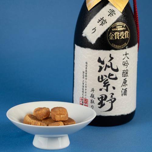 筑紫野 大吟醸酒 雫絞り 斗瓶取り原酒 720ml× 北勝ほたて 干貝柱セット