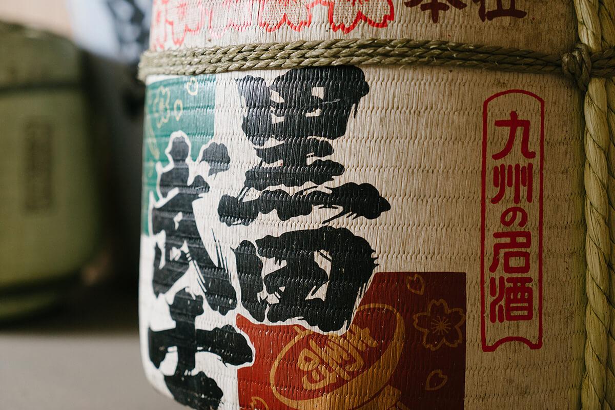 【大里酒造】大吟醸原酒雫搾 黒田武士 720ml&うすはりグラスセット 〔※専用の化粧箱付〕