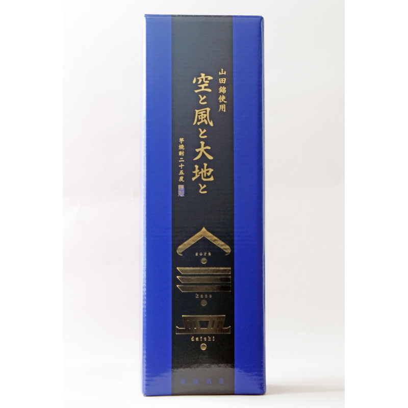 【京屋酒造】空と風と大地と  720ml ※専用箱付