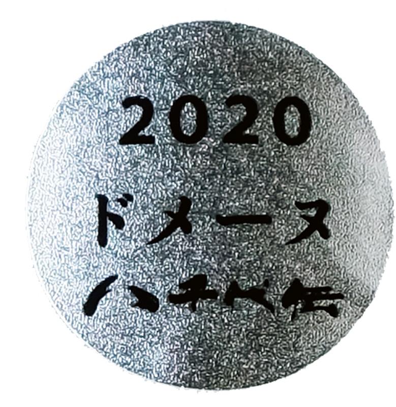 【八千代伝酒造】むろか千代伝 25度 1800ml(1年1度数量限定出荷)
