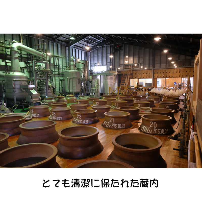 【八千代伝酒造】芋焼酎 Crio (クリオ) 25度   1800ml 【限定品】