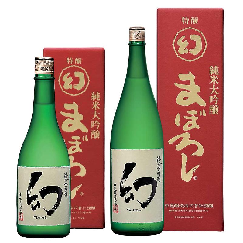 【中尾醸造】 幻(まぼろし) 純米大吟醸 赤箱 1800ml