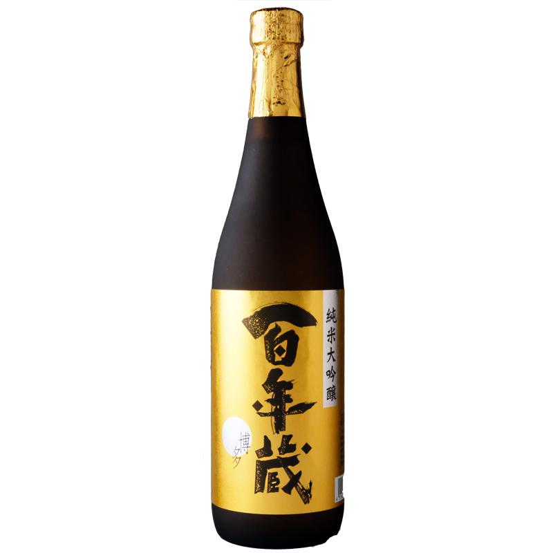 【石蔵酒造】百年蔵 純米大吟醸酒 720ml× ハンドタオル2枚セット