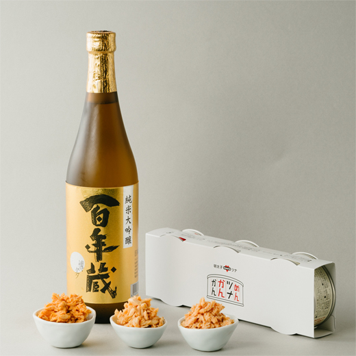 【石蔵酒造】百年蔵 純米大吟醸酒 720ml× めんツナかんかんセット
