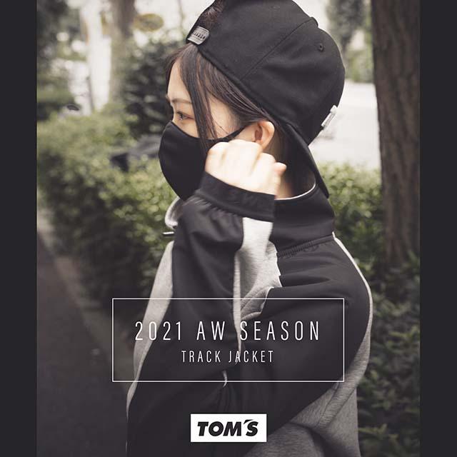 トムストラックジャケット(黒×グレー)