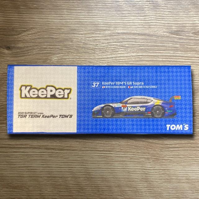 応援タオル2021 #37 KeePer TOM'S GR Supra ver.