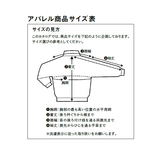 【2020モデル】SUPER GT 37号車 KeePerチームピットシャツ