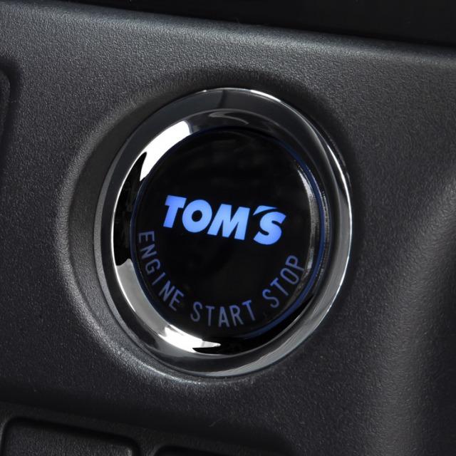 トムスプッシュスタートボタン(タイプ3)