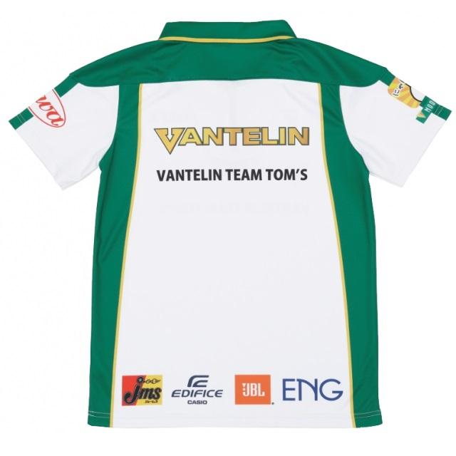 【2020モデル】Super Formula VANTELIN チームZIPポロ